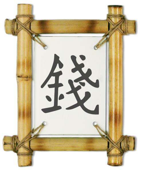 Панно с изображением иероглифов